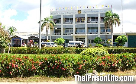 A Foreigner in a Thai Prison