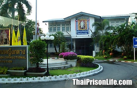 16-year Hell in a Thai Prison for Women
