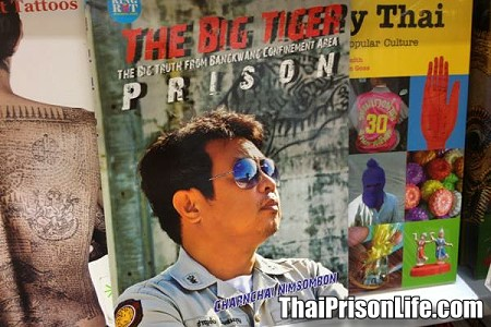 The Big Tiger – The Big Truth from Bang Kwang Confinement Area
