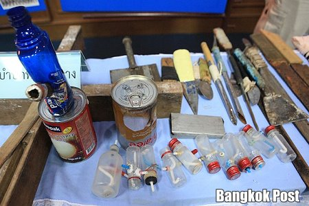 Confiscated Phones, Weapons and Drugs