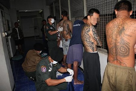 You have no liberties here in the Thai Prison